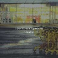 Saturday Night Grocery StoreHookup